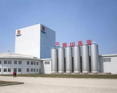辉山乳业有限公司