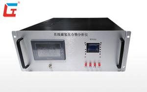 液氧中乙炔含量检测仪