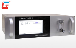 LT-Ar氩气气体分析仪