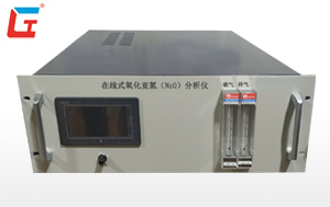 在线氧化亚氮N20分析仪