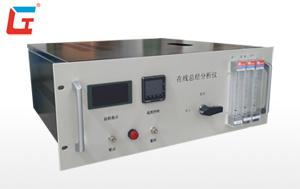 GC-LTC在线总烃分析仪
