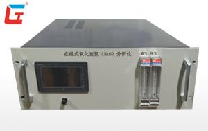 氧化亚氮分析仪