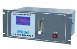 在线氧分析仪