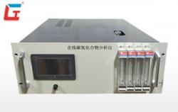 在线碳氢化合物气相色谱分析仪